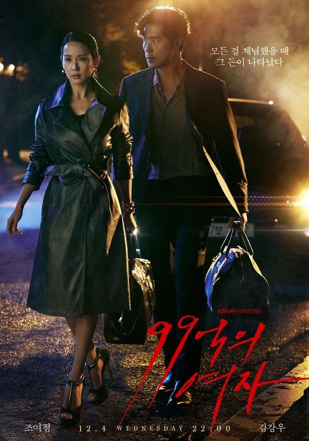 5 phim Han voi dan sao hung hau duoc mong doi nhat thang 12 hinh anh 7
