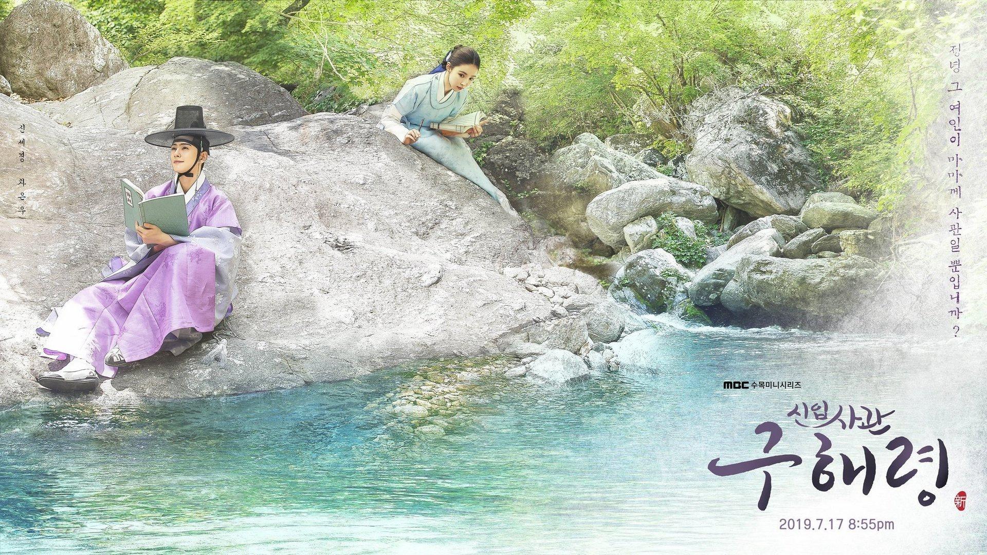 Phim Hàn Quốc vượt Hong Kong, Đài Loan như thế nào?